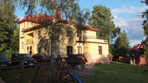 Ośrodek Wypoczynkowy Nadzamcze, Karczma Zamkowa | Pokoje od 2 do 5 osób