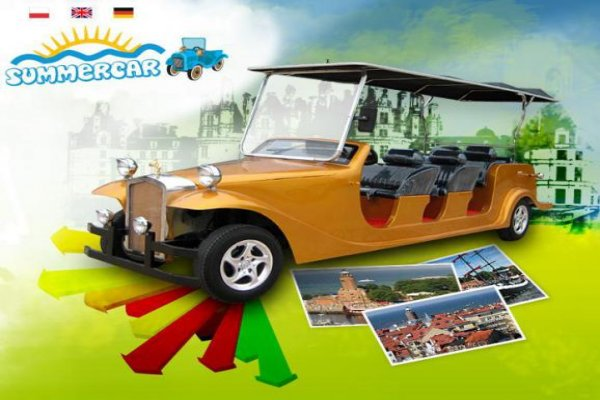 Summer Car - www.summercar.pl